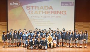 SMK_Strada_1.2