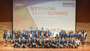 SMK_Strada_1.1