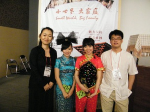 BBC UBM Meraih Piala Pada Chinese Bridge Competition