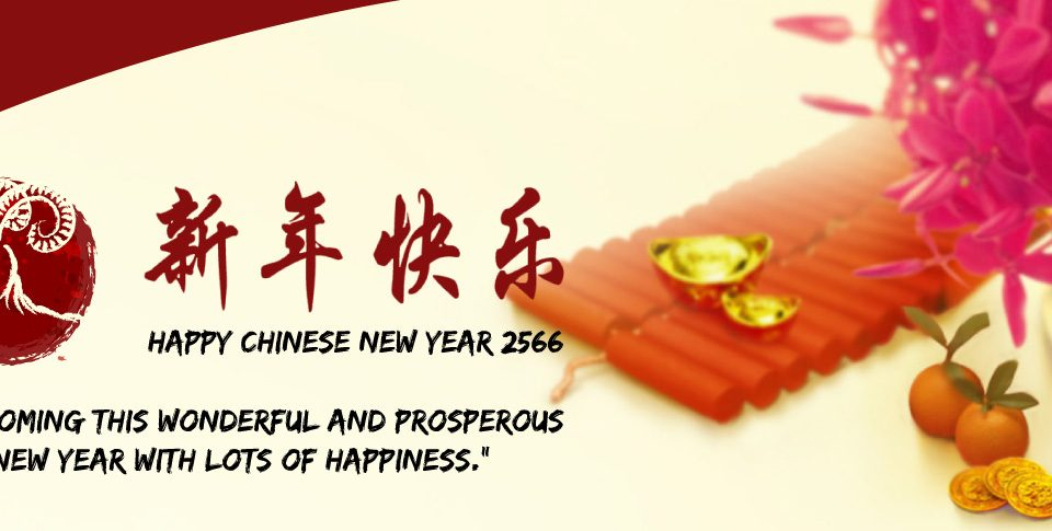 webbanner-chinese-new-year1