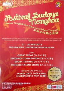 Festival Budaya Tionghoa UBM(1)