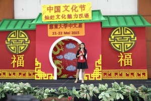 Chinese Song Contest