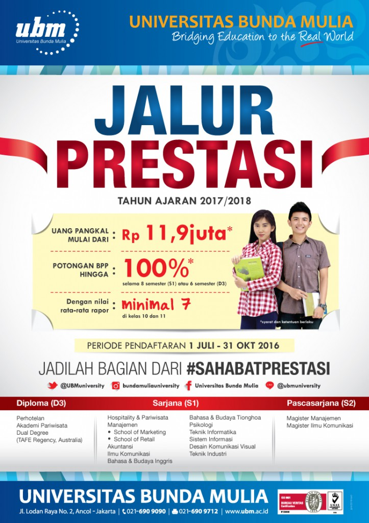 JP-e-poster