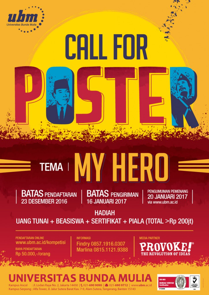 call4poster-eflyer