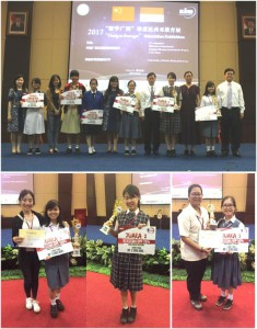 Guangxi Education Exhibition dan Mandarin Speech Competition-4.docx
