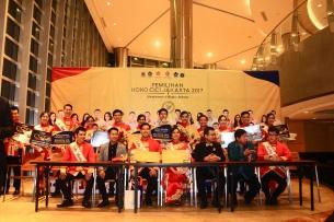 UBM pada Malam Pemilihan Koko Cici Jakarta 2017