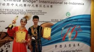 Prodi Bahasa dan Budaya Tionghoa UBM Kembali Ukir Prestasi di Chinese Bridge Competition