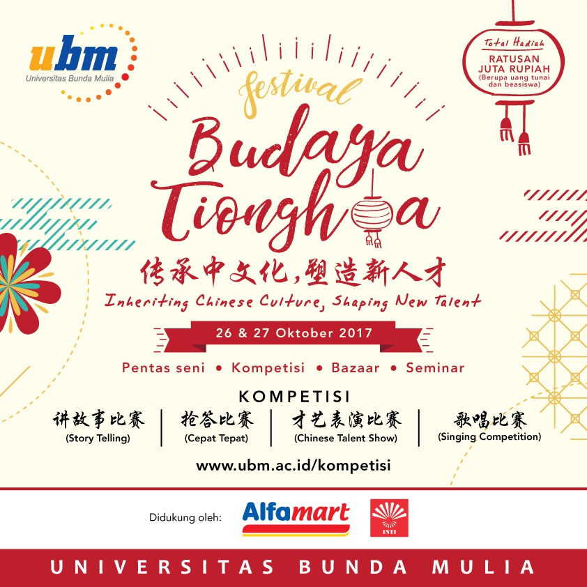 "Festival Budaya Tionghoa : ""Inheriting Chinese Culture, Shaping New Talent"""