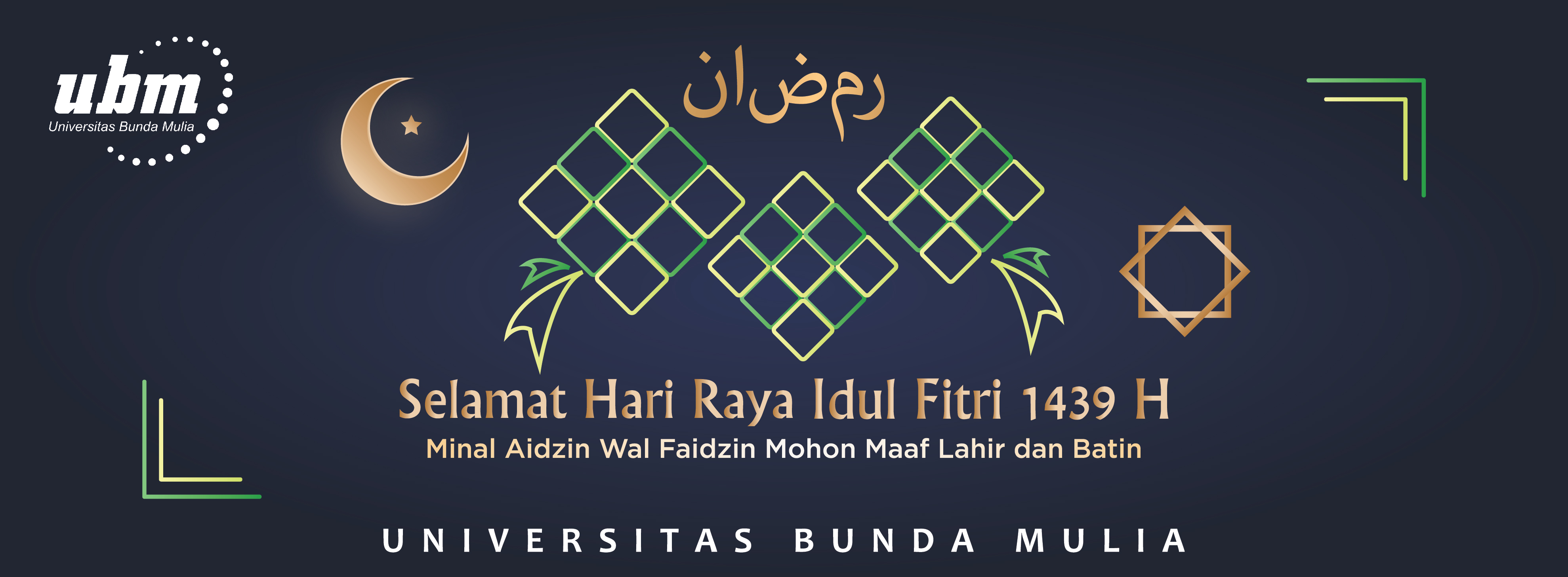 Web-Banner-Hari-Raya-Idul-Fitri-01