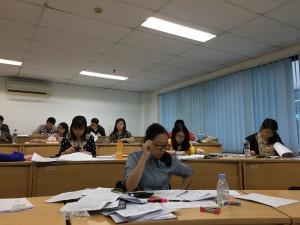 ujian1d