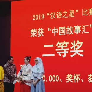 Program Studi Bahasa dan Budaya Universitas Bunda Mulia Juarai Star of Chinese 2019